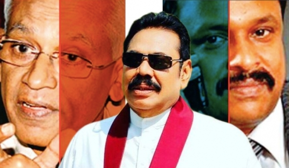 Mahinda's statement on 'sil redi' project