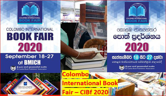 Colombo Book Exhibition starts today