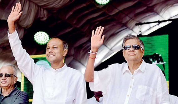 Presidential candidate Ranil! – PM's office announces