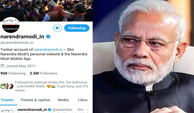 Twitter account of Modi's personal website, hacked